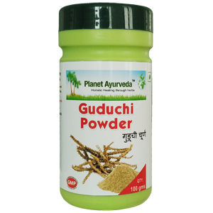 guduchi-powder